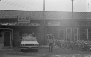 金木駅:1985年