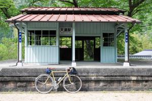 片上鉄道「天瀬」駅