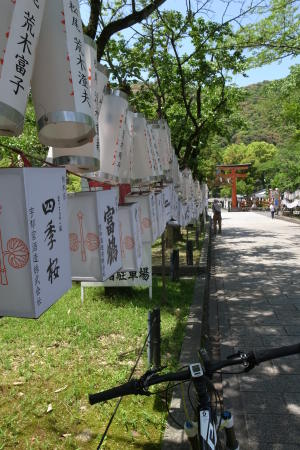松尾大社還幸祭神輿巡幸の提灯