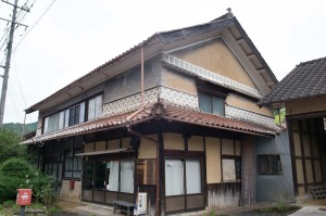 広島県神石高原町安田中
