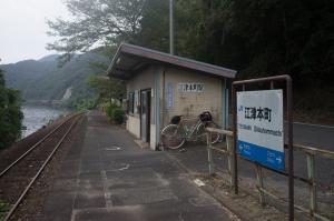 三江線 江津本町駅