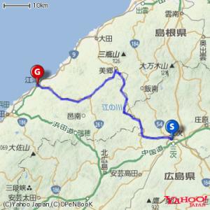 三江線コンプリート