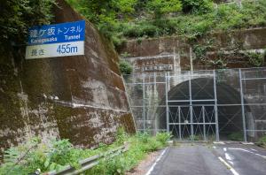 鐘ヶ坂旧トンネルは閉鎖