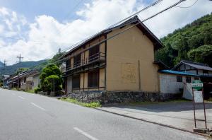 保福寺の集落
