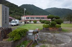 辺塚小学校