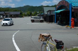 美山道の駅